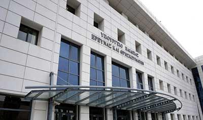 Αποτέλεσμα εικόνας για εξετάσεις των Ελλήνων του εξωτερικού και αφορά στην πρόσβαση στην τριτοβάθμια εκπαίδευση